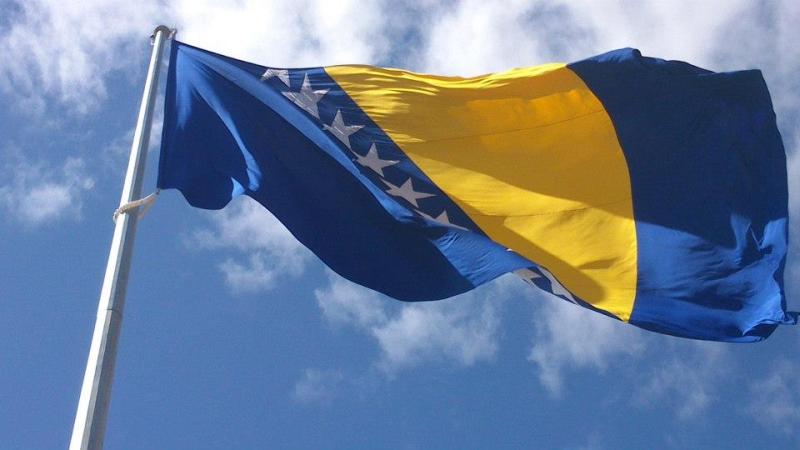 Slikovni rezultat za bih zastava
